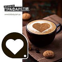 Трафарет для кофе Сердечко . Черный 1шт