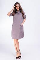 Платье- рубашка с карманами, арт 831, горошек, цвет пепельный беж в горошек