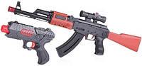 Автомат АК-47 с Пистолетом Стреляющий Шариками Орбиз