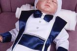 Нарядный комплект для новорожденного мальчика Фрак New белый/синий, фото 2