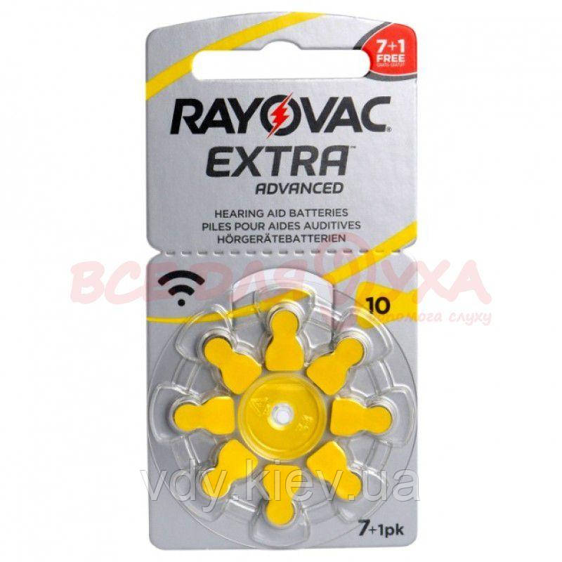 Батарейки для слуховых аппаратов Rayovac Extra Advanced 10, 7+1 шт.