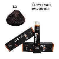 Стойкая крем краска для волос 4.3 Каштановый золотистый Color Pro Hair Color Cream 100 ml
