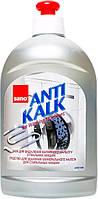 Sano Anti Kalk средство для удаления известкового налета в стиральных машинах 500 мл
