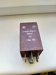 Реле звуковой сигнализации для BMW E32 E34 E36 1384761 (БУ, состояние - рабочее)