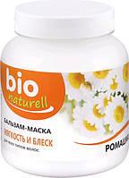 Bio Naturell  Бальзам-маска для волос Ромашка 480мл
