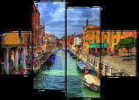 Модульная картина Водный канал в городе 126*93 см Код: W373M