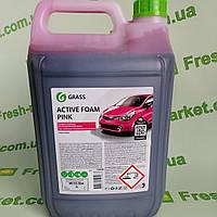 Grass Active Foam Pink (150-300 г/л) Активная пена для мойки авто, 6 кг (113121)