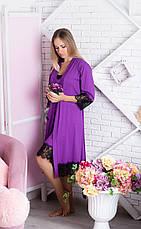 Комплект ночная рубашка + халат К918н Фиолетовый, фото 3