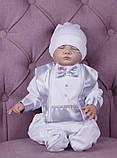 """Летний комплект для новорожденных на выписку """"Волшебство + Фрак New"""" белый с серым, фото 3"""