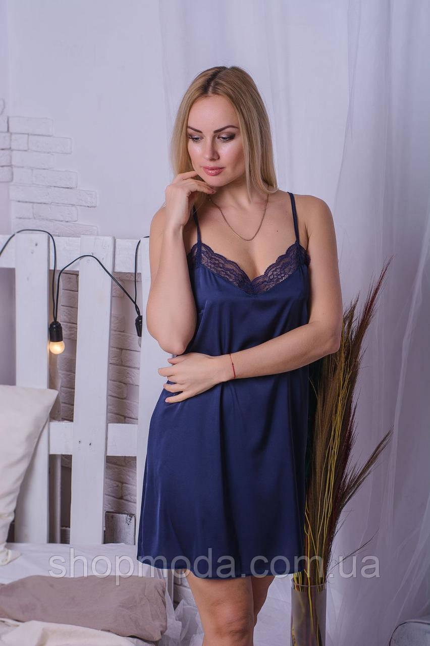 Пеньюар Ночная рубашка Синяя
