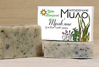 Мыло травяное с эффектом регенерации для проблемной кожи  (100 гр)