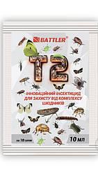 Инсектицид Т2 от всех вредителей 10 мл (10 соток) (лучшая цена купить оптом и в розницу)