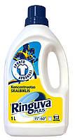 Ringuva Plus жидкое средство для стирки спортивной одежды 1 л