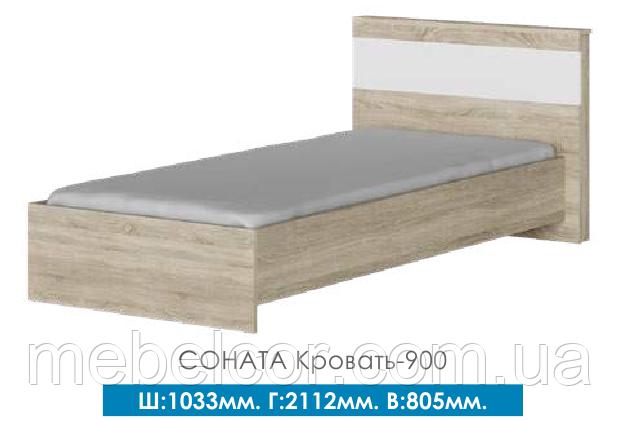 Кровать 900 соната