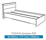 Кровать 900 соната, фото 2