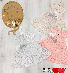 Платье для девочки 2-3 лет