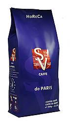 HoReCa кофе 1кг Caffe de Paris 100% арабика средняя обжарка SV Caffe