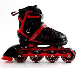 Детские Ролики Caroman Sport Red, размер 27-31 раздвижные, 4-х колесные Красный цвет
