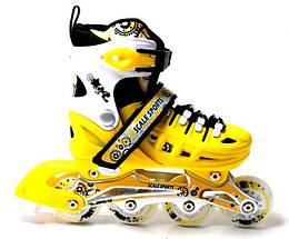 Ролики Scale Sports. Yellow LF 905, размер 38-41. раздвижные, 4-х колесные, Желтый цвет