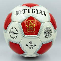 М'яч футбольний №4 PU ламін. OFFICIAL FB-0170 кольори в асортименті (№4, 5 сл., зшитий вручну)