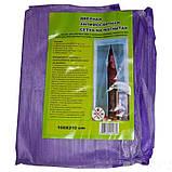 Антимоскитная сетка на дверь Magic Mesh (210*100 см.) защитная сетка штора на двери от комаров и мух, фото 10