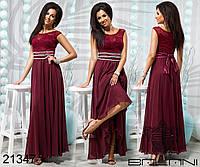 Вечернее Платье GS в пол - 21347