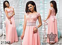 Вечернее Платье GS в пол - 21348
