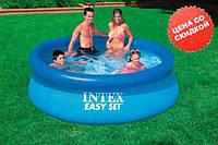 Intex Бассейн наливн. 28110 NP размером 244х76см, объём: 2420л, вес: 6,3кг