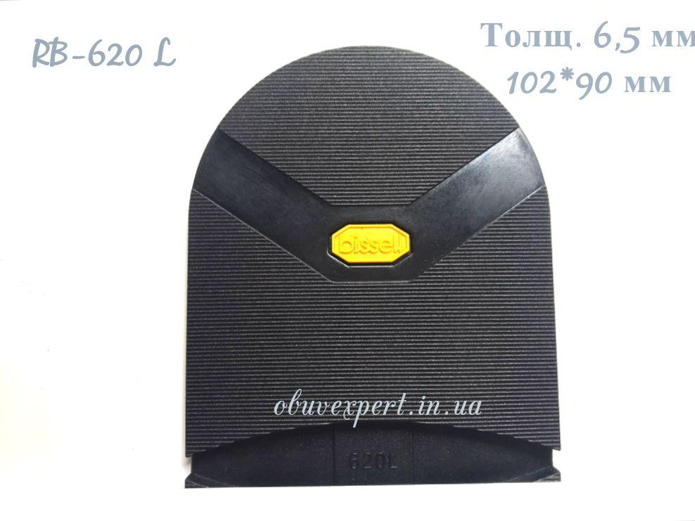 Набойка мужская BISSELL  RB-620L, черный