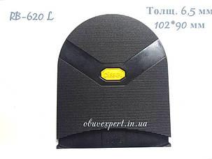 Набойка мужская BISSELL  RB-620L, черный, фото 2