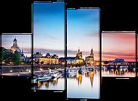 Модульная картина Город с красивым небом 126*93 см Код: W327M