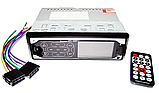 Автомагнитола с сенсорными кнопками и пультом microSD, USB, AUX MP3-3884, фото 4