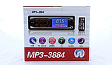 Автомагнитола с сенсорными кнопками и пультом microSD, USB, AUX MP3-3884, фото 5