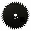 Нож X-Treme 255*25.4*1.6мм*40Т к мотокосе