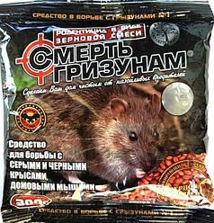 Родентицид Смерть грызунам зерно - 150г (красн)