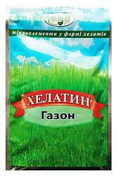Удобрение Хелатин Газон 50мл