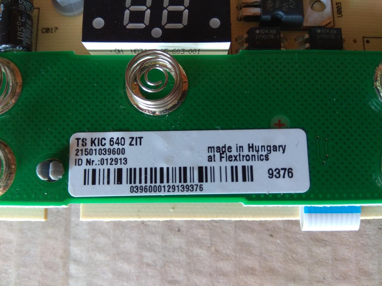 Плата управления от индукционой плиты Hotpoint-Ariston KIC 642 C