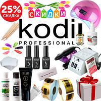 Стартовый набор для маникюра Kodi PROFESSIONAL с лампой Sun5 и фрезером Lina  20000об