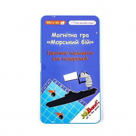 """Магнитная мини-игра для двоих """"Морской бой"""" JoyBand"""