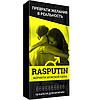 Rasputin (Распутин) - капсулы для потенции
