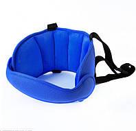 Подушка автомобильная для ребенка (АР-3) Синий