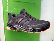Чоловічі кросівки в стилі Adidas Marathon TR Gray Orange