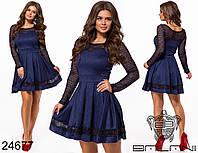 Вечернее Платье GS -24677