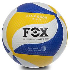 М'яч волейбольний Клеєний PU FOX SD-V8000 (PU з сотами, №5, 5 сл., клеєний)