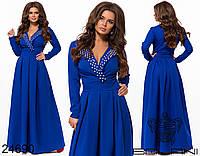 Вечернее Платье GS -24690