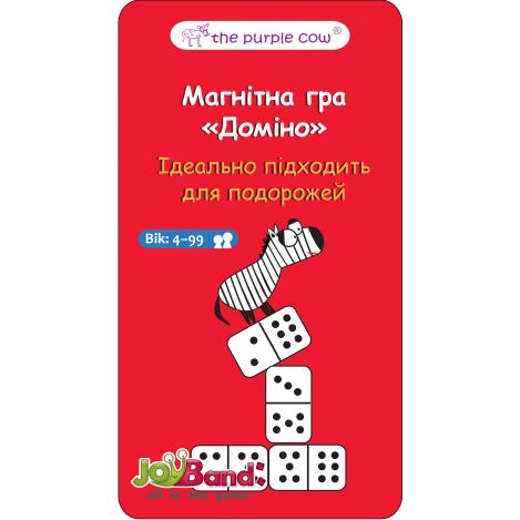 """Увлекательная дорожная мини игра """"Домино"""" магнитная JoyBand"""