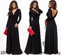 Длинное вечернее Платье GS -25798
