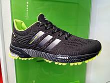 Чоловічі кросівки в стилі Adidas Marathon Gray