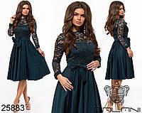 Вечернее Платье GS -25883