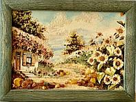 Картина пейзаж из янтаря Дворик, картина пейзаж з бурштину Український дворик 20x30 см
